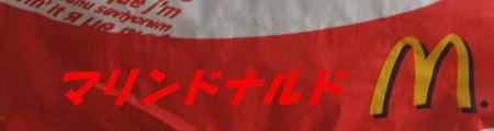 ハケンの品格77.jpg
