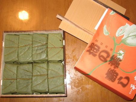 柿の葉寿司01.jpg